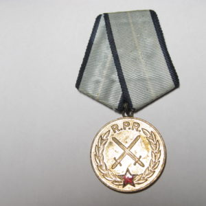 Medal of Military Merit Rumänien-0