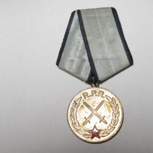 Medal of Military Merit Rumänien-0