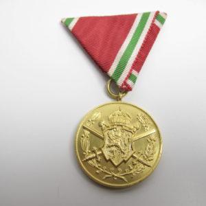 Bulgarien Kriegserinnerungsmedaille 1915-1918-0