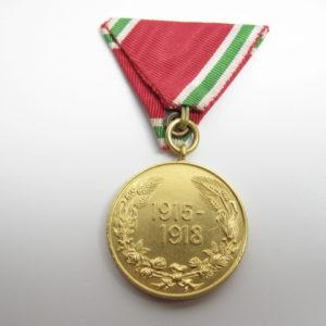 Bulgarien Kriegserinnerungsmedaille 1915-1918-7571