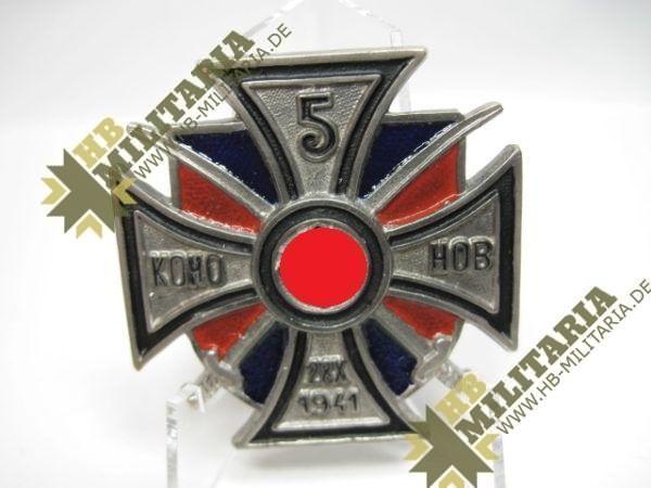 Wehrmacht Kreuz des 5. Don-Kosaken-Reiter-Regiments-0
