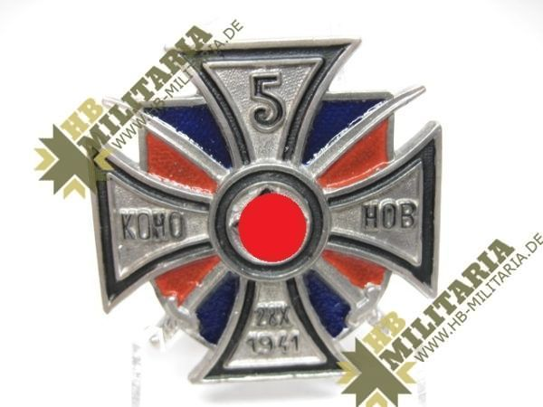 Wehrmacht Kreuz des 5. Don-Kosaken-Reiter-Regiments-10793