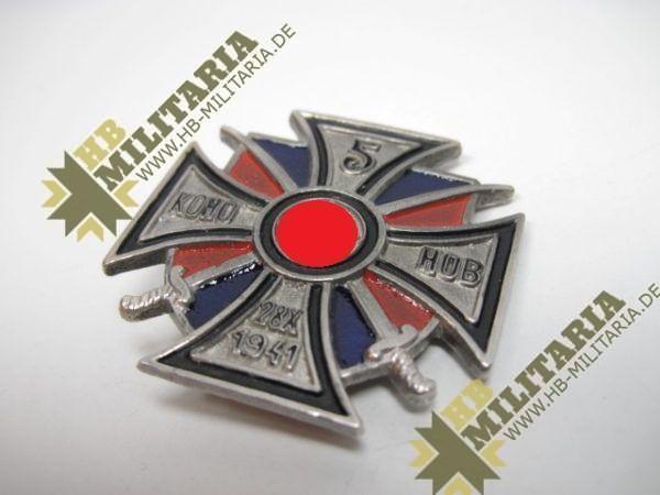 Wehrmacht Kreuz des 5. Don-Kosaken-Reiter-Regiments-10797