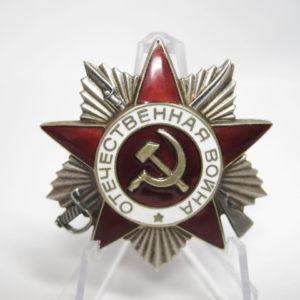 Sowjetunion: Orden des Vaterländischen Krieges 2. Klasse-0