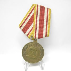 Medaille Stalin/ Sowjetunion, Sieg über Japan 9. September 1945. -0