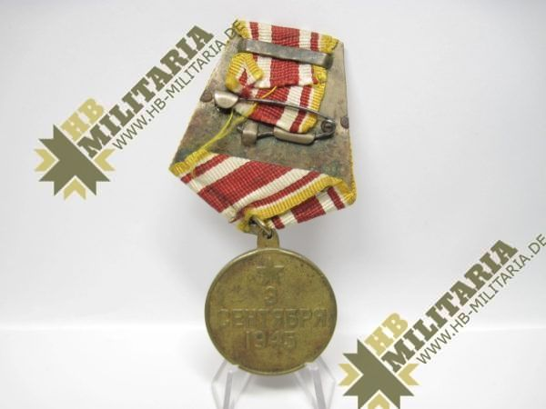 Medaille Stalin/ Sowjetunion, Sieg über Japan 9. September 1945. -12052