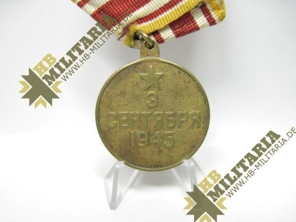 Medaille Stalin/ Sowjetunion, Sieg über Japan 9. September 1945. -12055