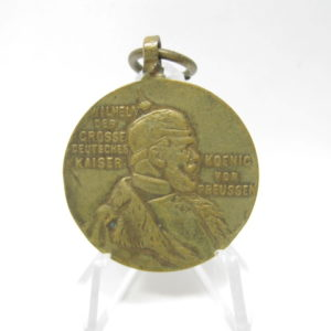 IMG 5967 300x300 - Preußen: Centenarmedaille 1897. Reduktion.
