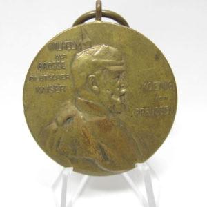 IMG 6016 300x300 - Preußen: Centenarmedaille 1897