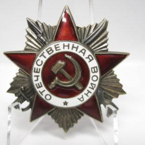 IMG 7337 300x300 - Sowjetunion: Orden des vaterländischen Krieges