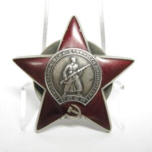 IMG 8431 300x300 - Sowjetunion: Orden des roten Stern`s