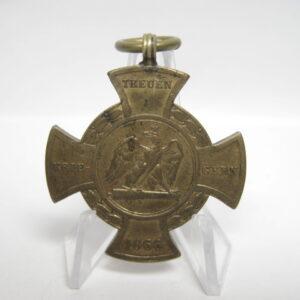 IMG 8919 300x300 - Preußen Erinnerungskreuz den treuen Kriegern 1866