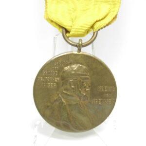 IMG 0171 300x300 - Preußen: Centenarmedaille am Band 1897